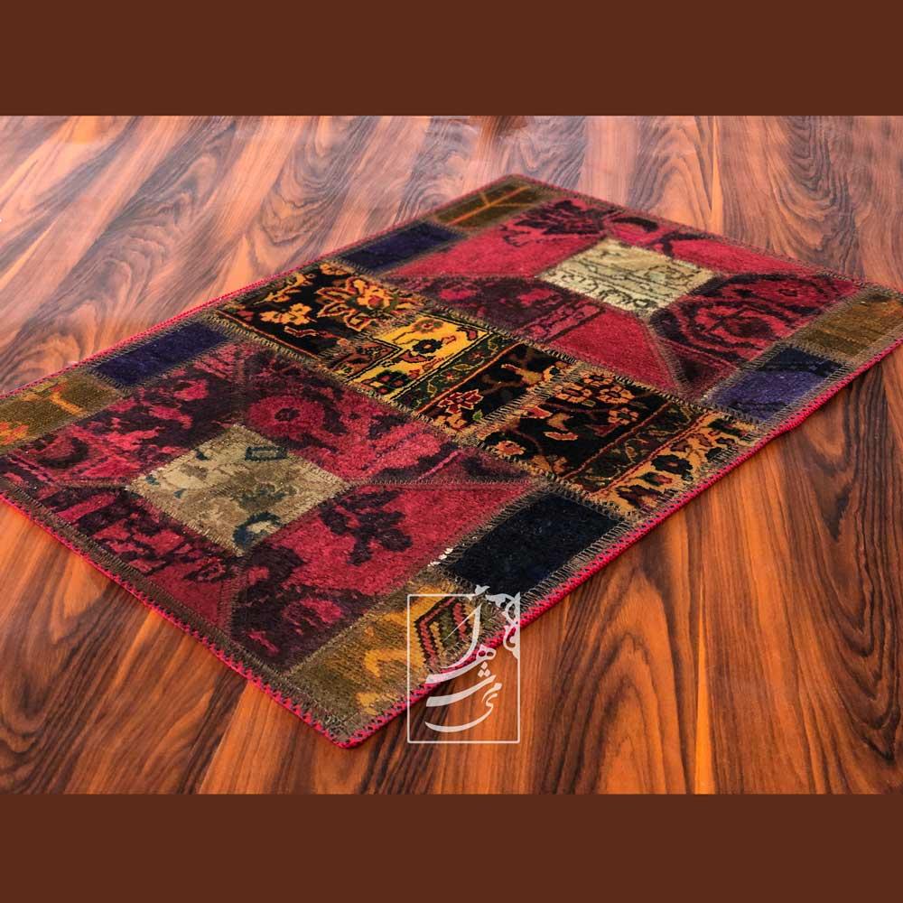 فرش چهل تکه دستباف 50 در 80 سانتی مدل ft-66